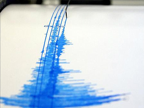 Chiapas registró más de mil 700 sismos en lo que va de 2014 (18:52 h)