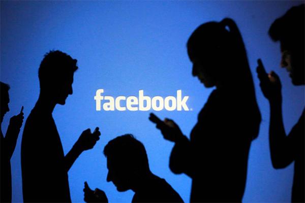 ¿Notaste algo diferente al entrar a Facebook? (19:55 h)