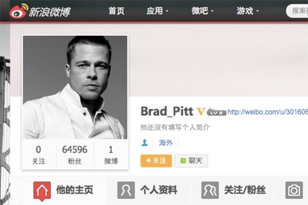 China prohíbe usar determinados apodos en redes sociales (18:30 h)